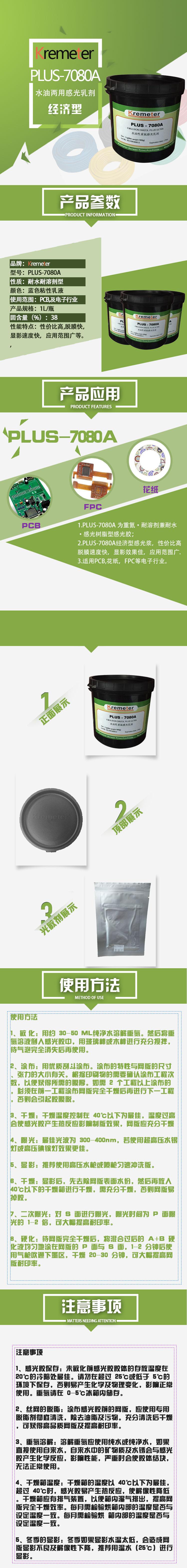 http://www.zechengfeng.net/images/admin/upload/20200108/bcfcb6e5a191d26ed23bb94b7c0a0328.jpg
